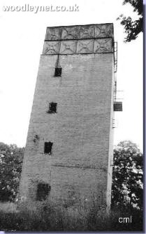Water Tower at entrance to Ganger Camp Woodley, by Braishfield Road